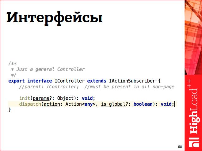 Javascript-фреймворки: должен остаться только один - 49