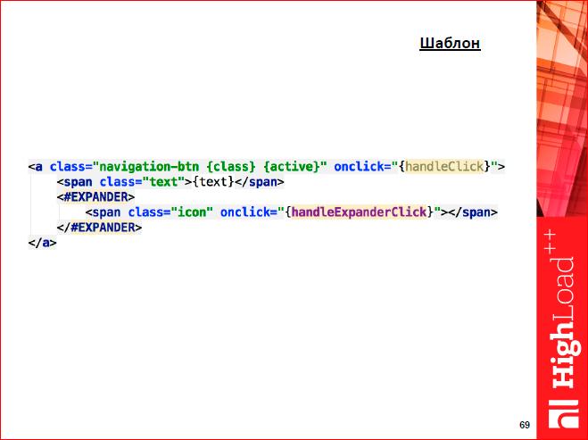 Javascript-фреймворки: должен остаться только один - 58