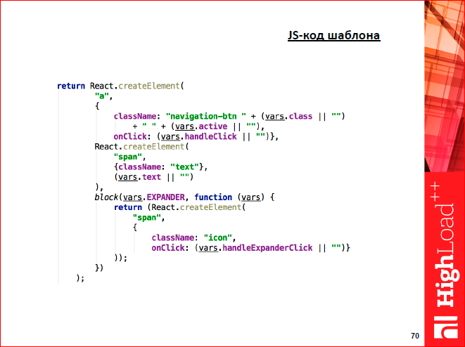 Javascript-фреймворки: должен остаться только один - 59