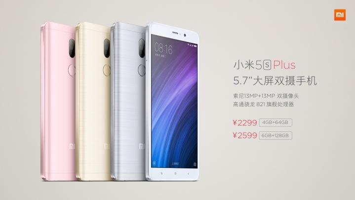 Анонсированы смартфон Xiaomi Mi 5S и Xiaomi Mi 5S Plus (заметка обновляется)