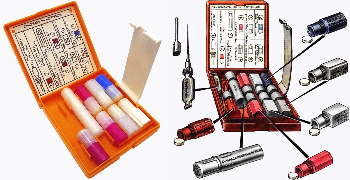 Лекарства от радиации в чрезвычайных ситуациях - 3