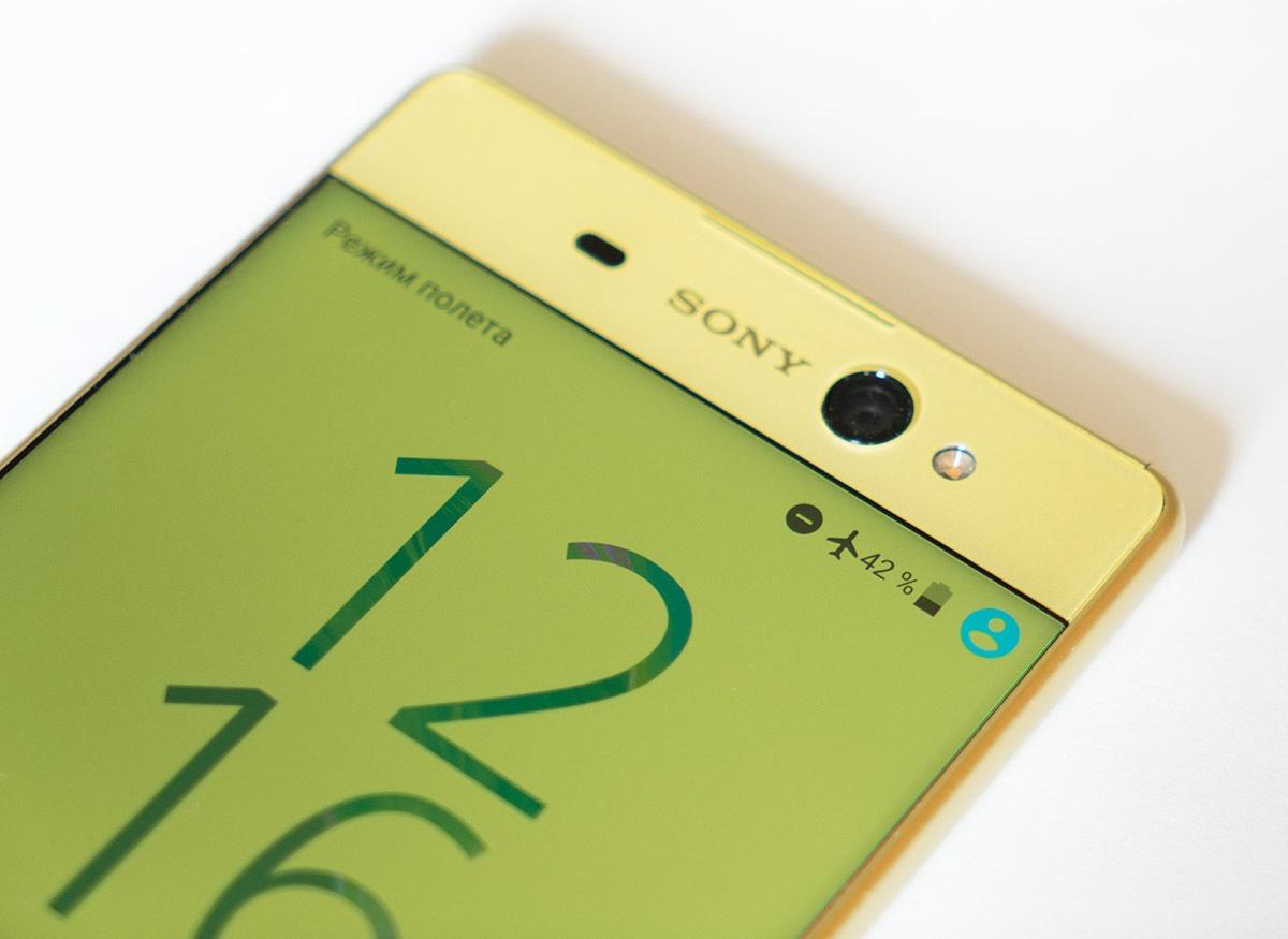 Обзор Sony Xperia XA Ultra. Большой смартфон по доступной цене - 11