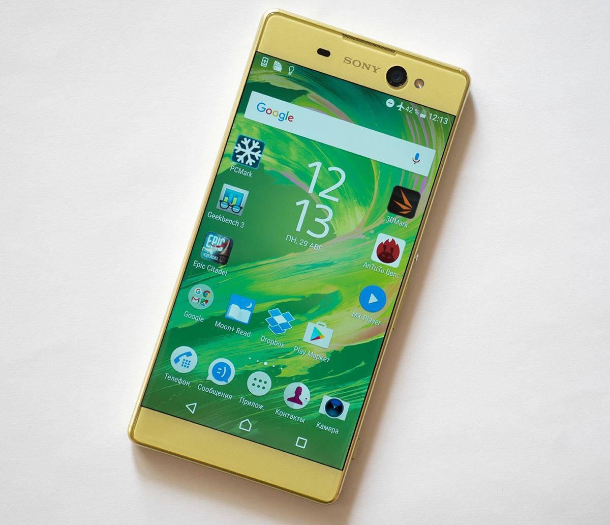 Обзор Sony Xperia XA Ultra. Большой смартфон по доступной цене - 2