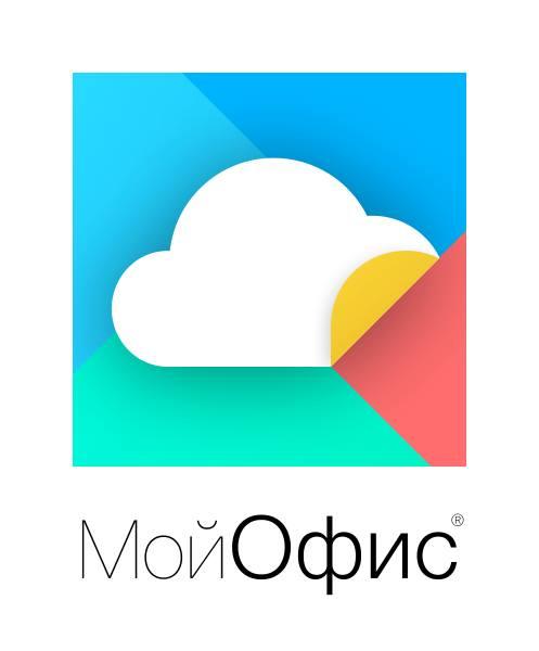 В госучреждениях Москвы почтовый сервис Microsoft будет заменен отечественным аналогом «МойОфис»