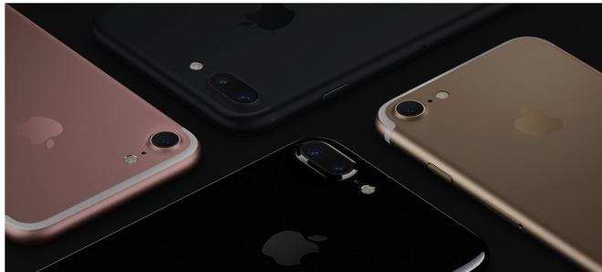 Apple повысила объем заказов комплектующих для iPhone 7 на 20-30%