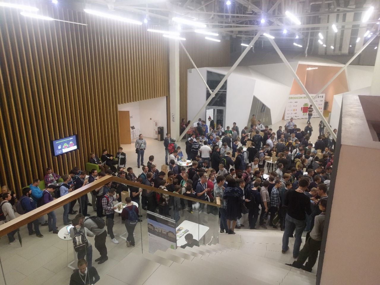 Московский Droidcon 2016: взгляд со стороны - 1