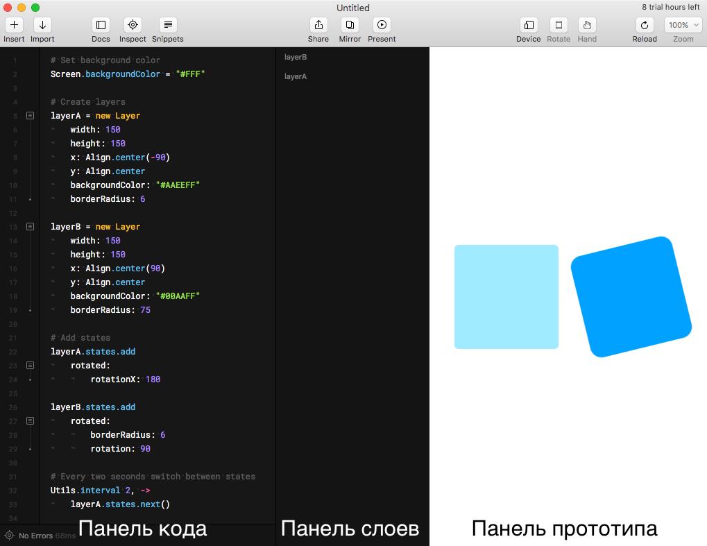 Прототипирование iOS-анимаций с Framer - 3