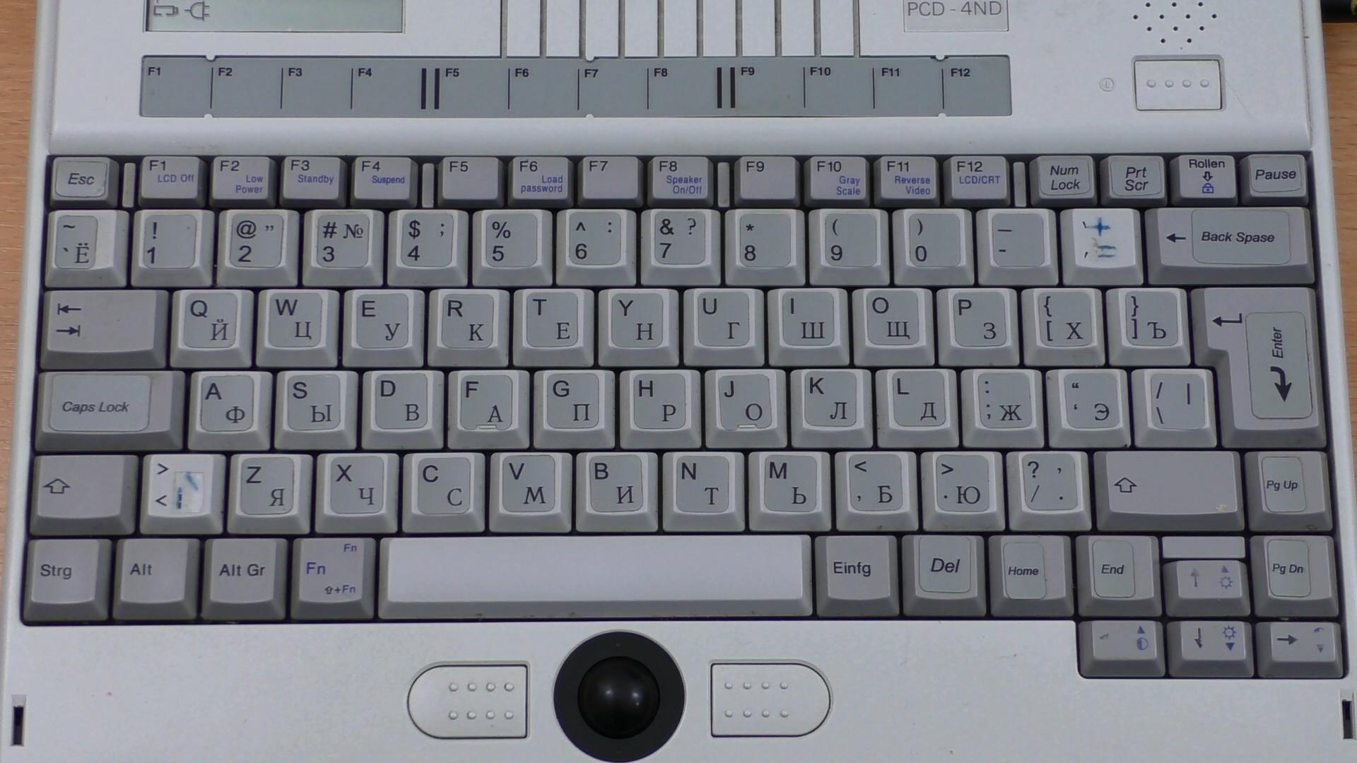 Мощь 80486 на Siemens Nixdorf PCD-4ND (текст и видео — на выбор) - 19