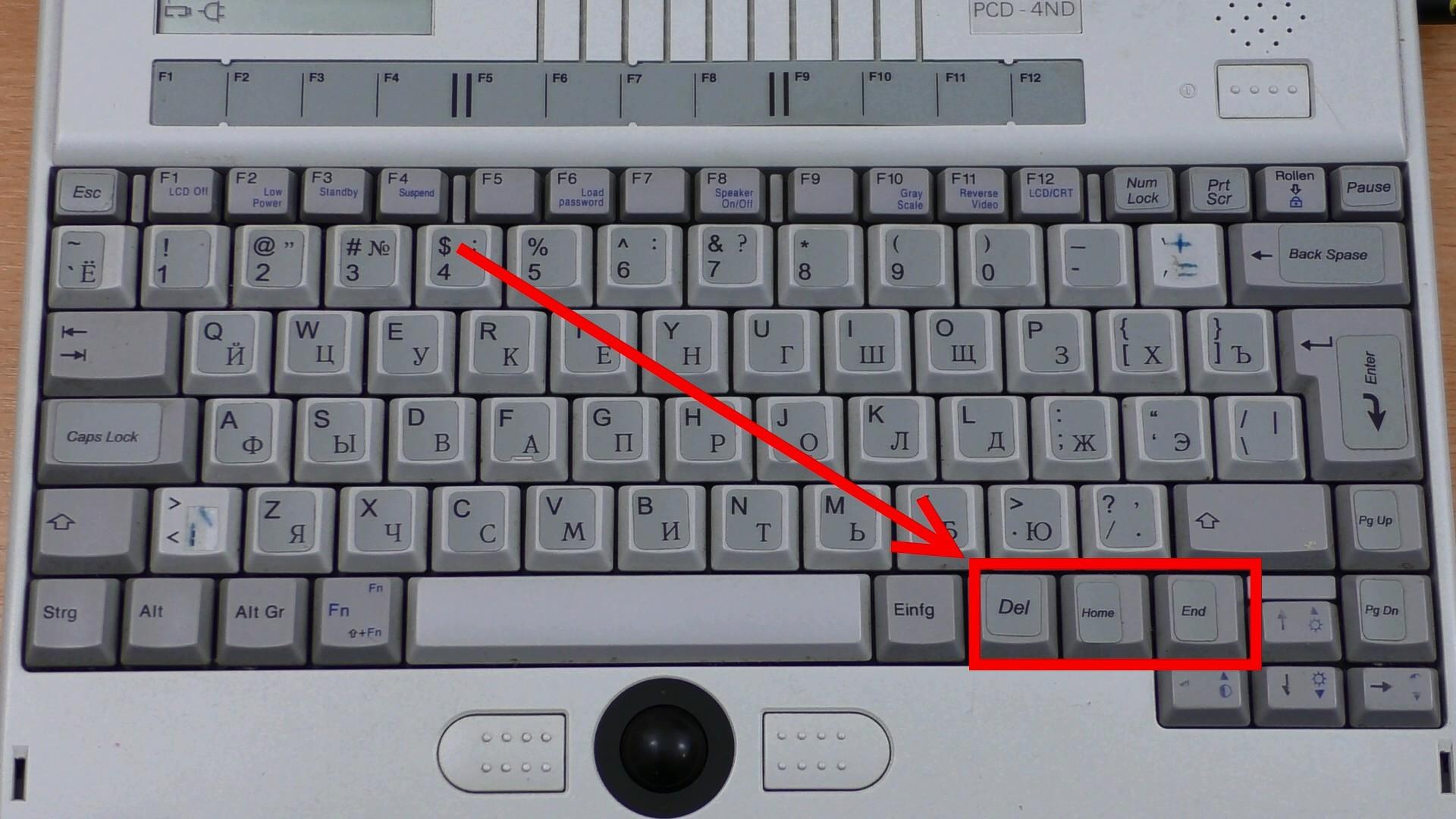 Мощь 80486 на Siemens Nixdorf PCD-4ND (текст и видео — на выбор) - 20