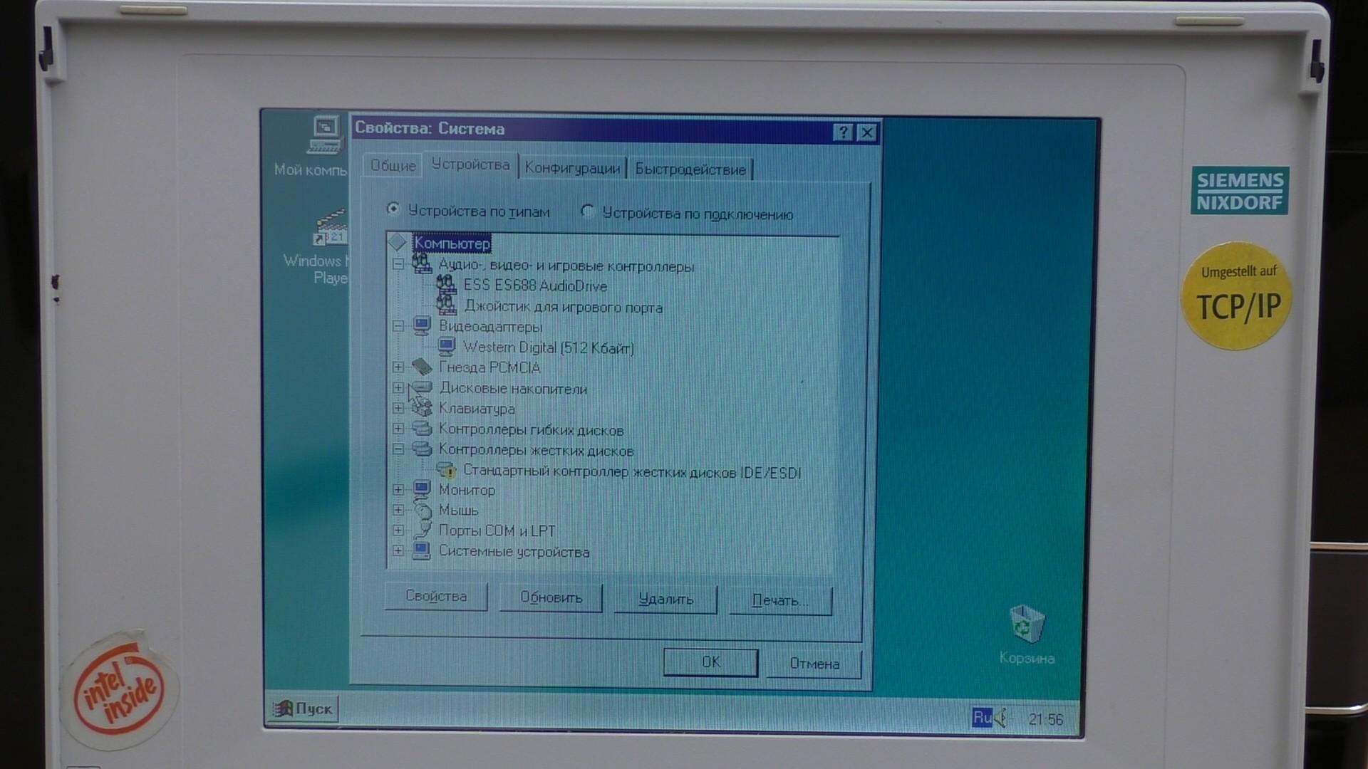 Мощь 80486 на Siemens Nixdorf PCD-4ND (текст и видео — на выбор) - 26