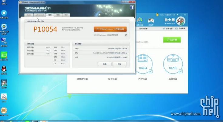 Появились первые тесты карты GeForce GTX 1050 Ti