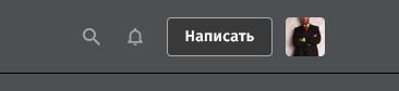 Серия интерфейсных (не)обновлений — «Хабрахабр joins darkside» - 5