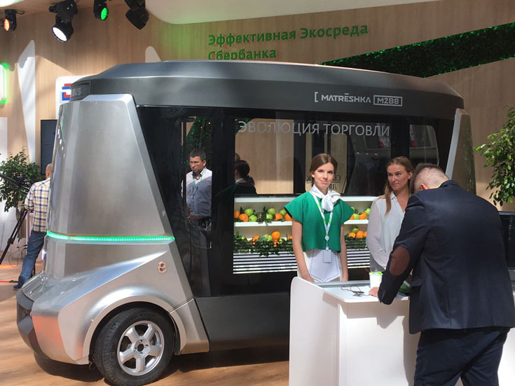 Выпускать электробусы предстоит заводу «Волгабас», который строится во Владимирской области