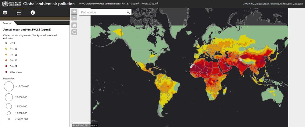 ВОЗ: 92% населения Земли вдыхает воздух с повышенным уровнем загрязняющих веществ - 2
