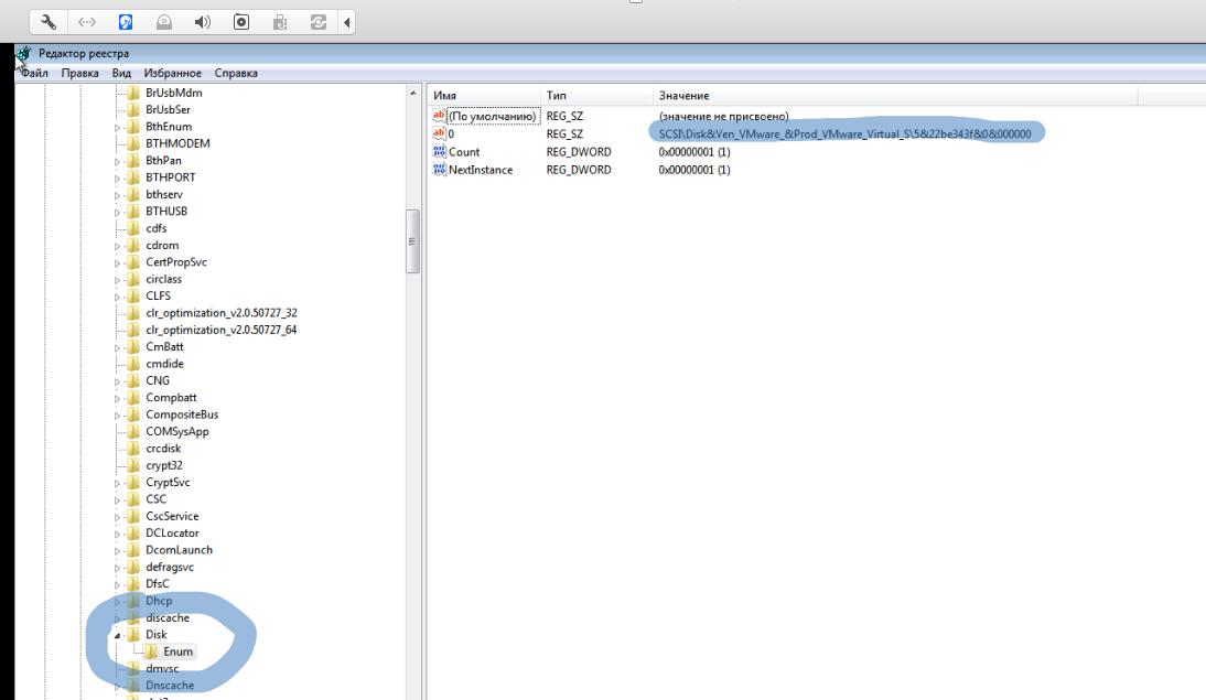 Обходим детектирование виртуальной машины программами в VMWare - 1