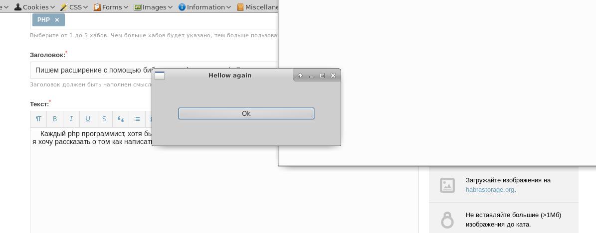 Пишем расширение с помощью библиотеки php-cpp для php7 - 2