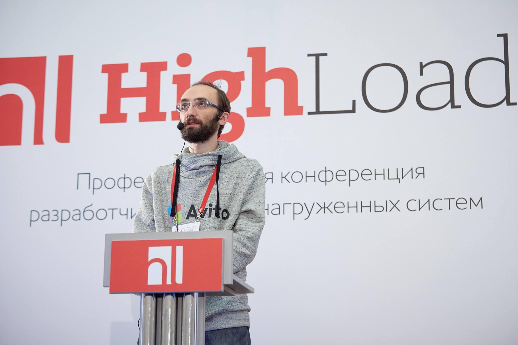 Сергей Бурладян
