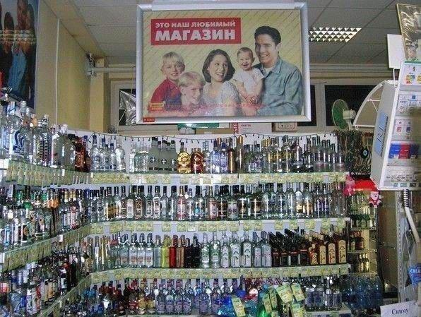 Теории заговора. Алкогольное лобби - 6