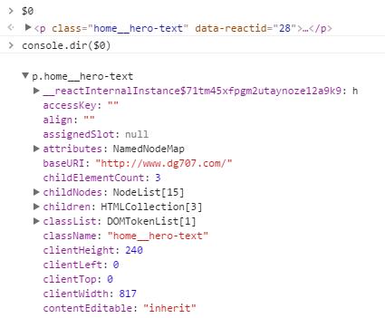 Двенадцать полезных Chrome DevTools Tips - 4
