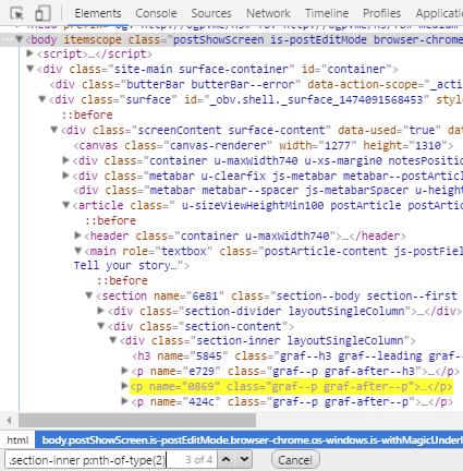 Двенадцать полезных Chrome DevTools Tips - 6