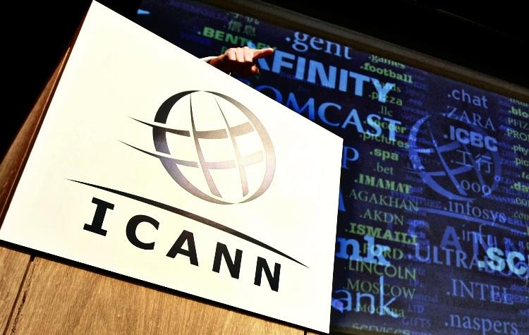 Правительство США утратило контроль над инфраструктурой Интернета - 1