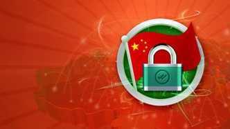 Mozilla и Apple забанят удостоверяющие центры WoSign и StartCom - 1
