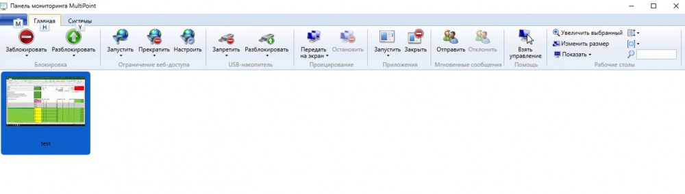 Windows Server 2016 в Azure Pack Infrastructure: виртуальные рабочие места за 10 минут - 10