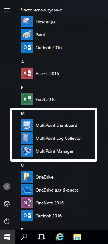 Windows Server 2016 в Azure Pack Infrastructure: виртуальные рабочие места за 10 минут - 3
