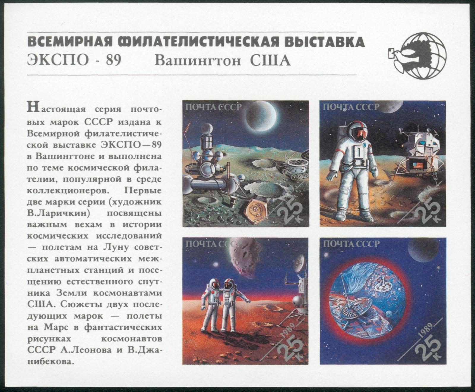 Космические жилища, ч. 2: как мы будем жить на Луне - 1