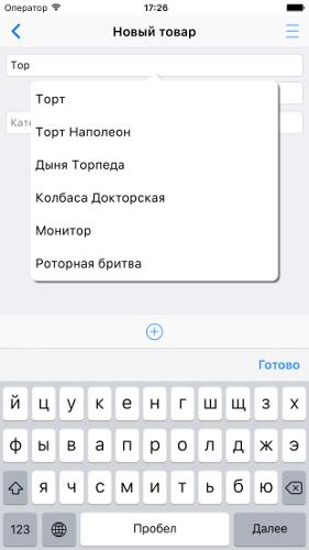 Выбор СУБД для мобильного Delphi-приложения - 2