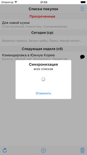 Выбор СУБД для мобильного Delphi-приложения - 3