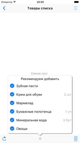 Выбор СУБД для мобильного Delphi-приложения - 1
