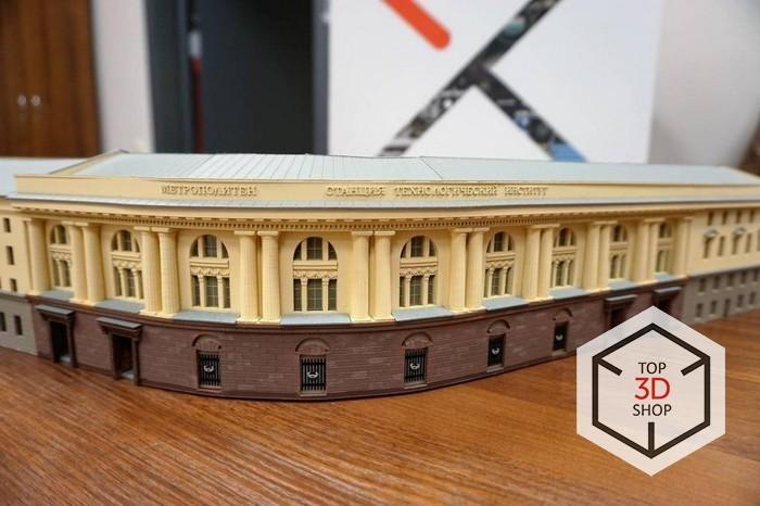 3D-печать как инструмент в макетировании и моделизме - 2
