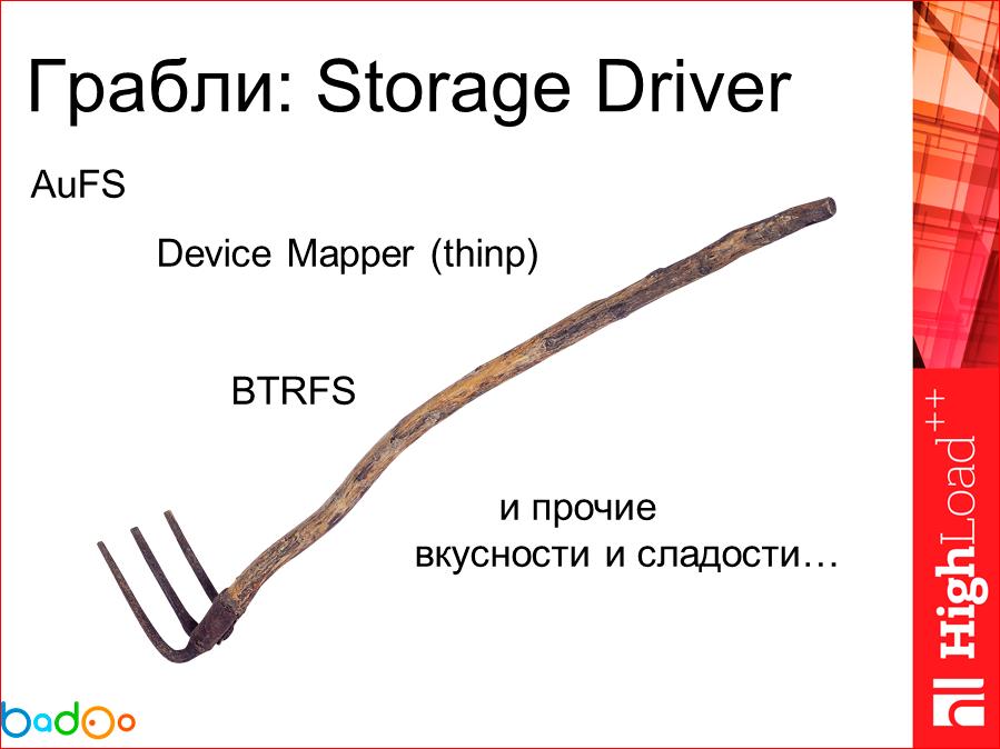 Docker в работе взгляд на его использование в Badoo (год спустя) - 28
