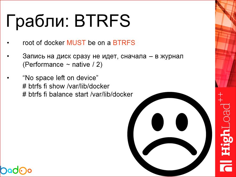Docker в работе взгляд на его использование в Badoo (год спустя) - 29