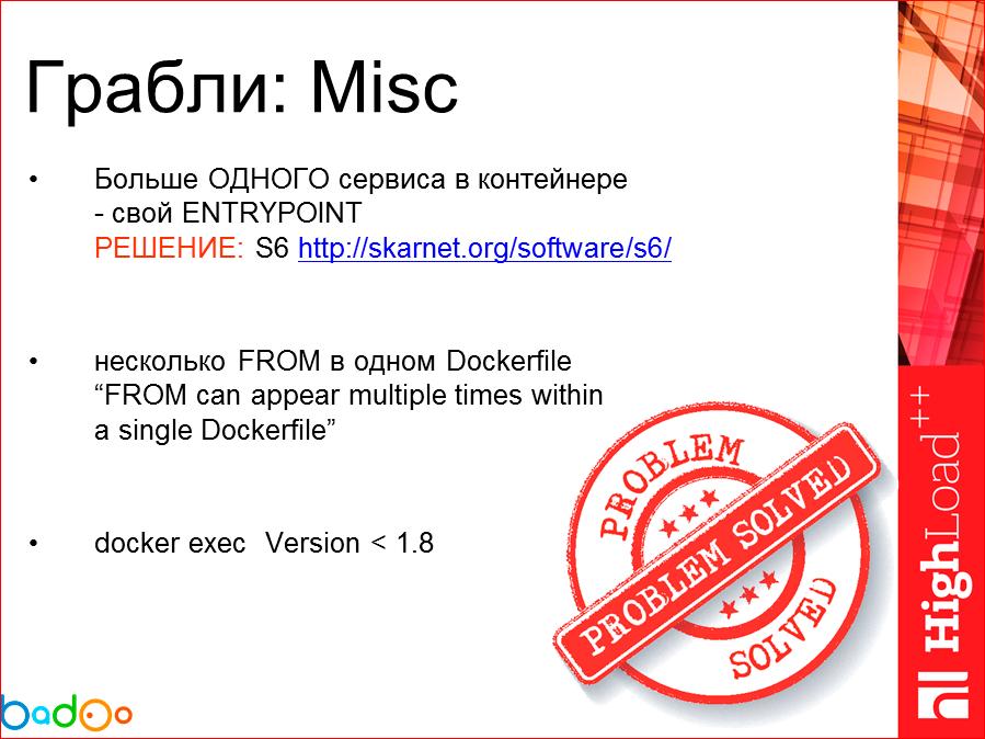 Docker в работе взгляд на его использование в Badoo (год спустя) - 33