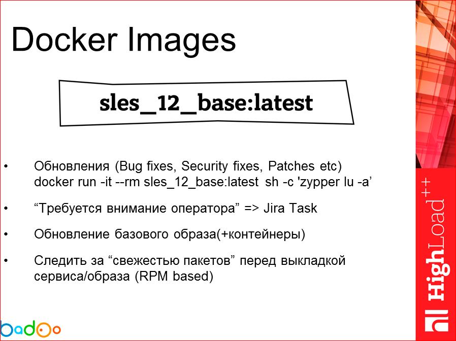 Docker в работе взгляд на его использование в Badoo (год спустя) - 37