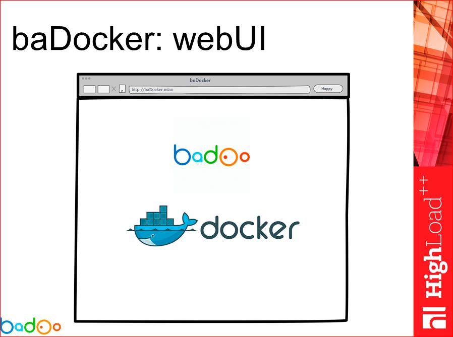 Docker в работе взгляд на его использование в Badoo (год спустя) - 47