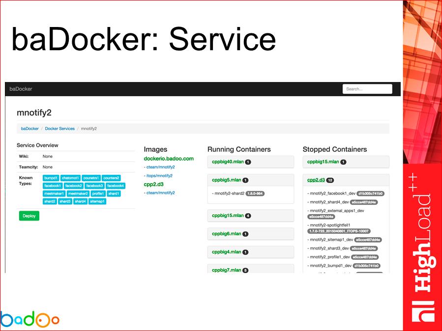 Docker в работе взгляд на его использование в Badoo (год спустя) - 52