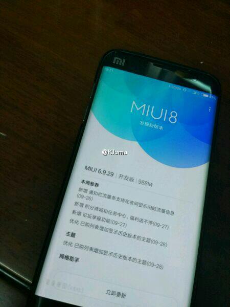 На новых фотографиях смартфон Xiaomi Mi Note 2 напоминает Samsung Galaxy S7 Edge
