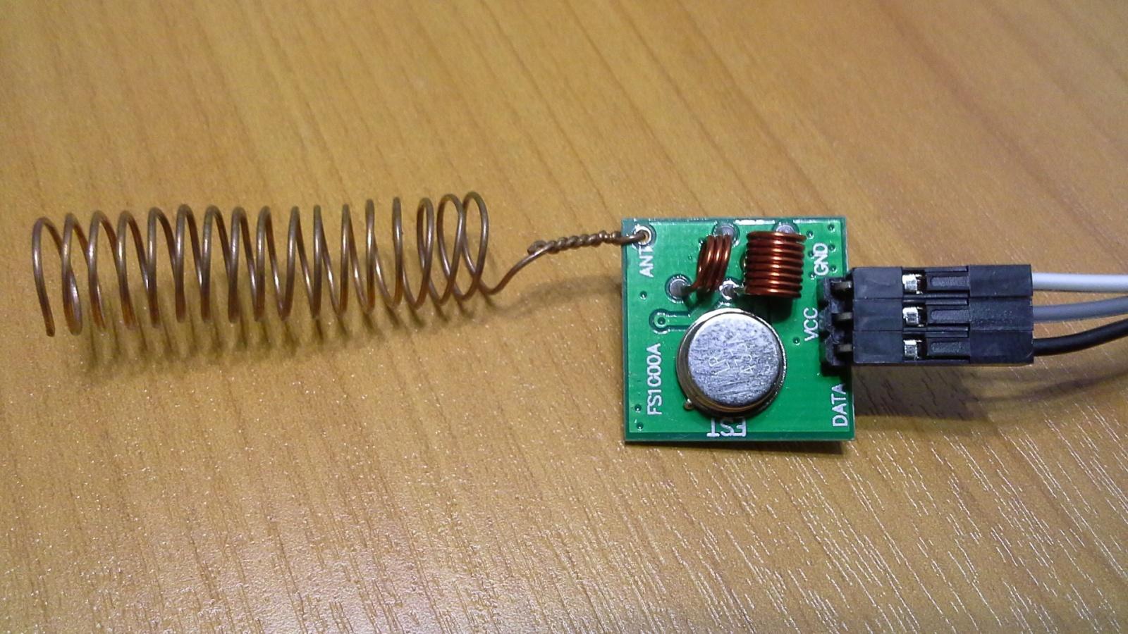 Управление шлагбаумом с помощью Arduino UNO и радиопередатчика 433 МГц - 2