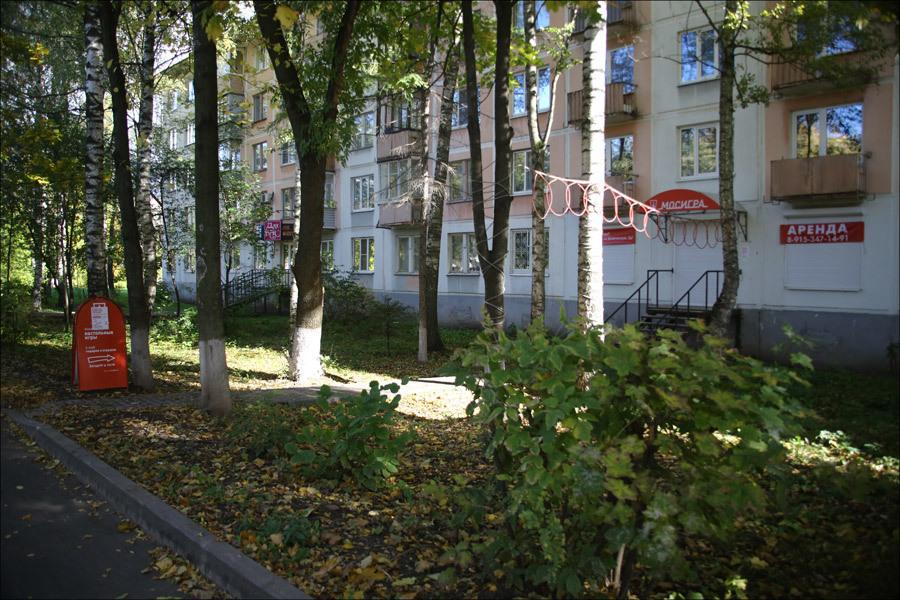 Тёплые ламповые грабли малого бизнеса на примере отдельно взятого магазина во Владимире - 2
