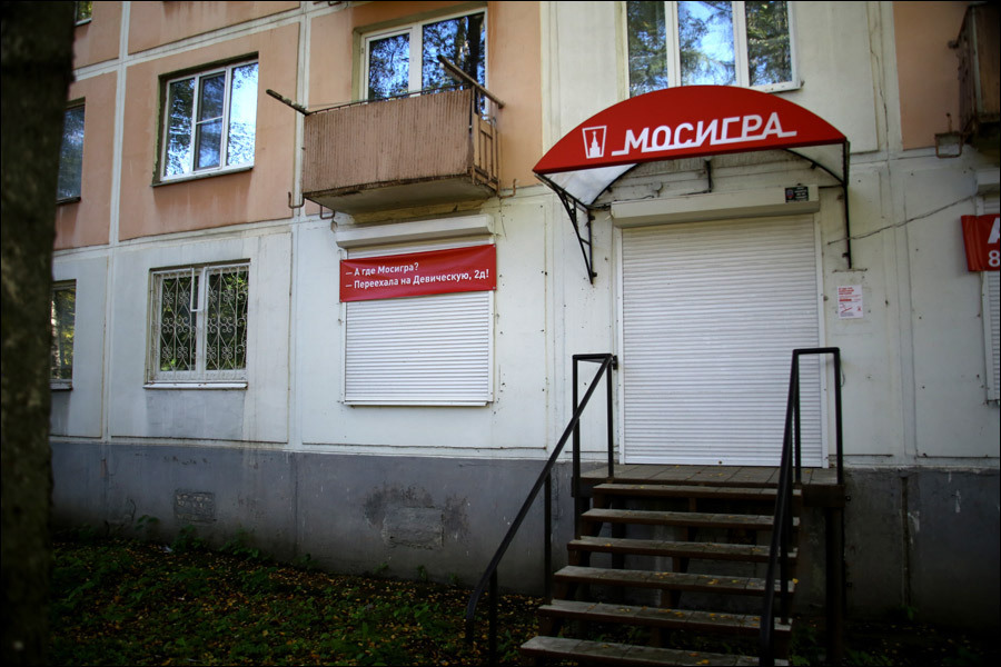 Тёплые ламповые грабли малого бизнеса на примере отдельно взятого магазина во Владимире - 3