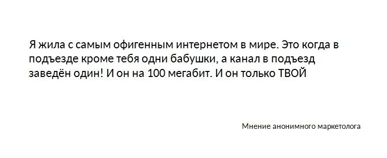 Едем в город южный: как живут разработчики в Ростове - 16