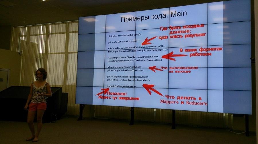 Едем в город южный: как живут разработчики в Ростове - 6