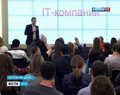 Едем в город южный: как живут разработчики в Ростове - 8