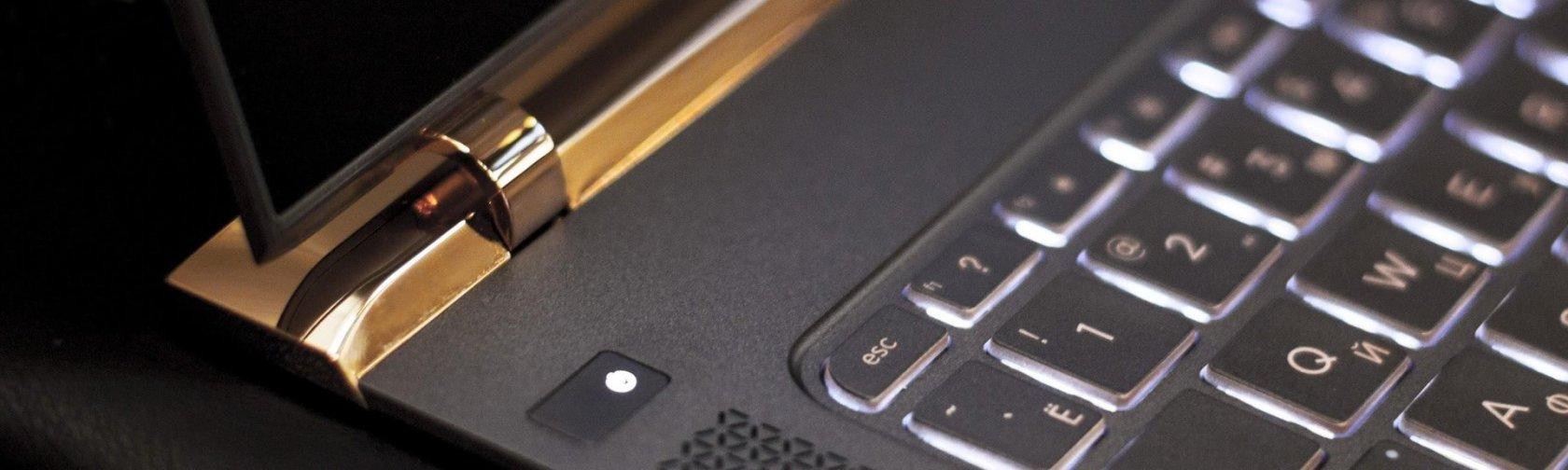 Технологии и дизайн в одном устройстве. Ноутбук HP Spectre 13 - 17