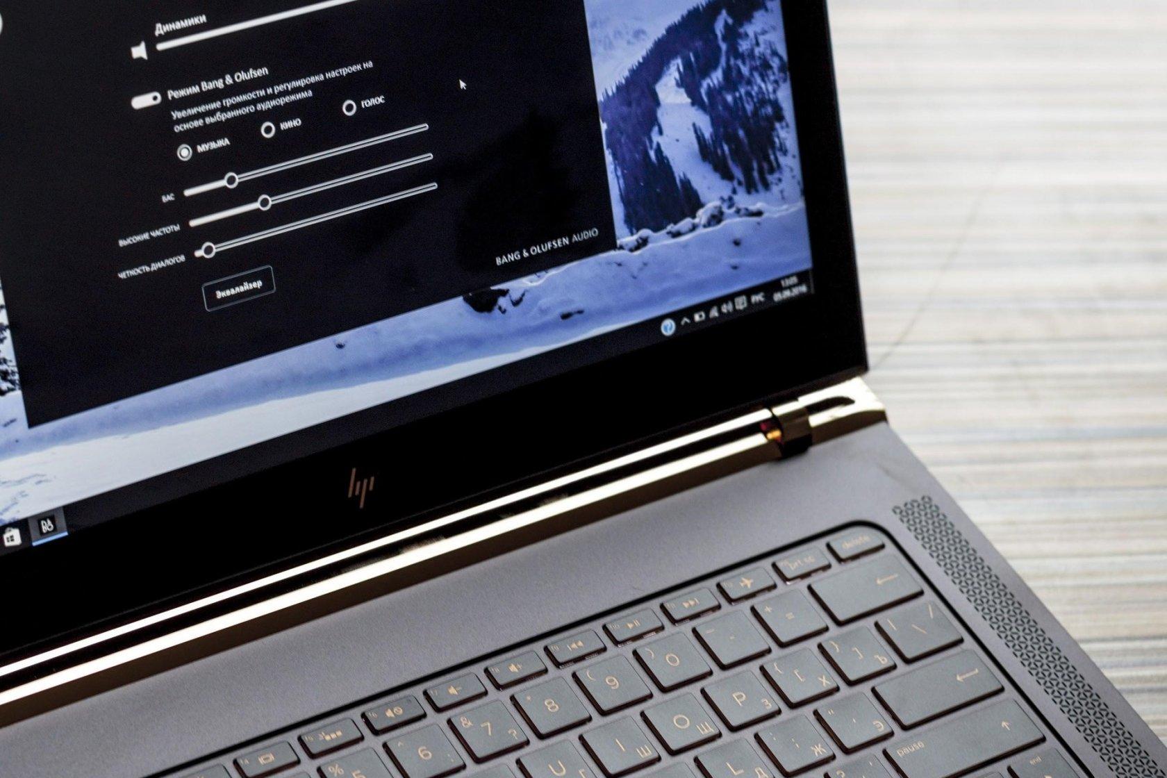 Технологии и дизайн в одном устройстве. Ноутбук HP Spectre 13 - 23