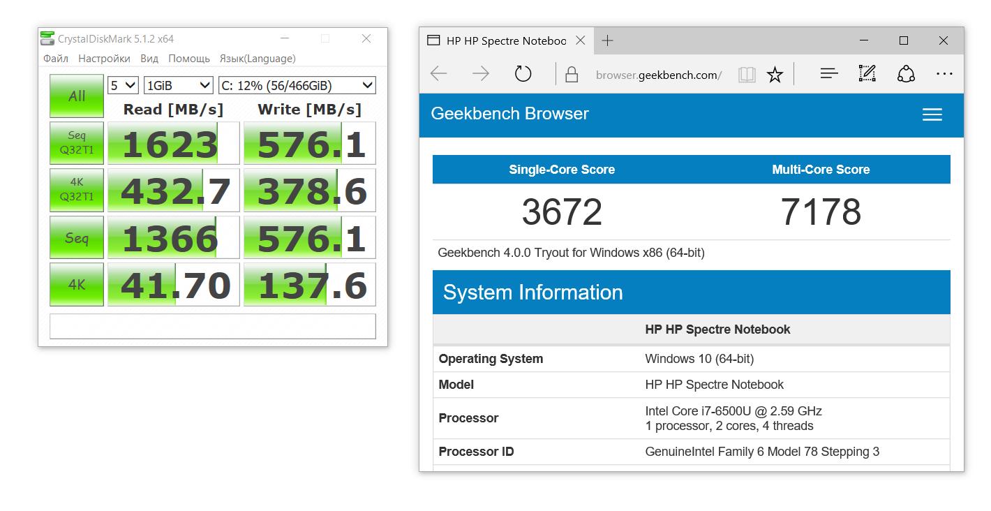Технологии и дизайн в одном устройстве. Ноутбук HP Spectre 13 - 26